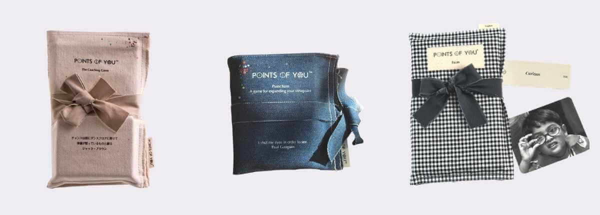 Points of Youのツール