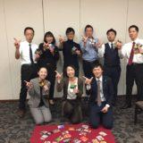 【企業研修レポート】株式会社ホロニック様 マネージャー研修 2018/11/12