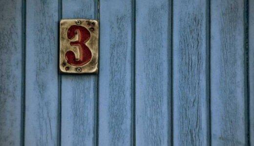 ストレングスファインダー®を活かすための3つの方法