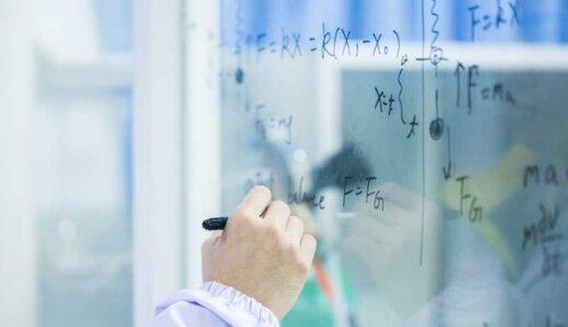 「強みの方程式」ストレングスファインダーを活用するなら知っておきたい基礎知識